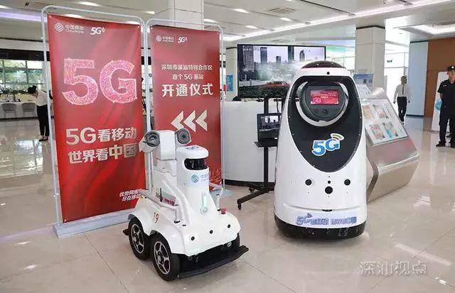 深汕移动5G基站开通 深汕合作区新闻 第4张