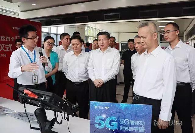 深汕移动5G基站开通 深汕合作区新闻 第2张