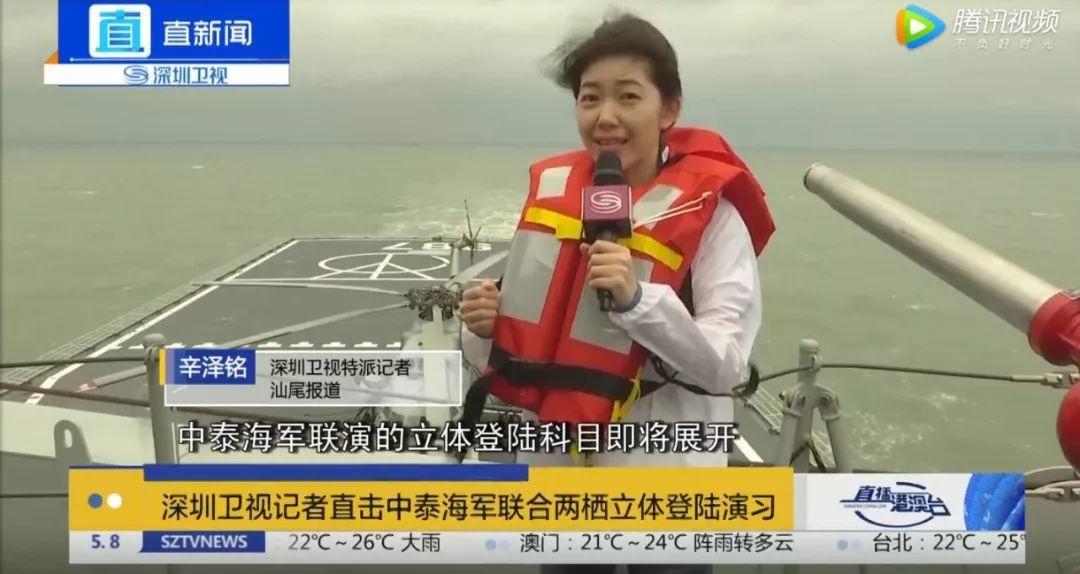 中国、泰国海军在汕尾某海域举行联合军演 汕尾新闻 第1张