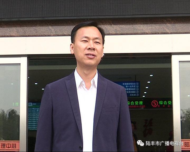 陆丰市一批新成立的工作机构挂牌 陆丰 第2张