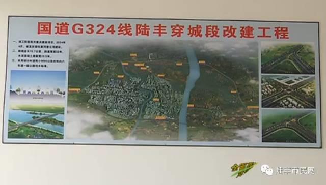 陆丰G324国道新建穿城段将于明天正式开通 陆丰 第2张