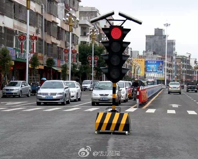 陆河县城新增5个太阳能红绿灯 陆河新闻 第1张