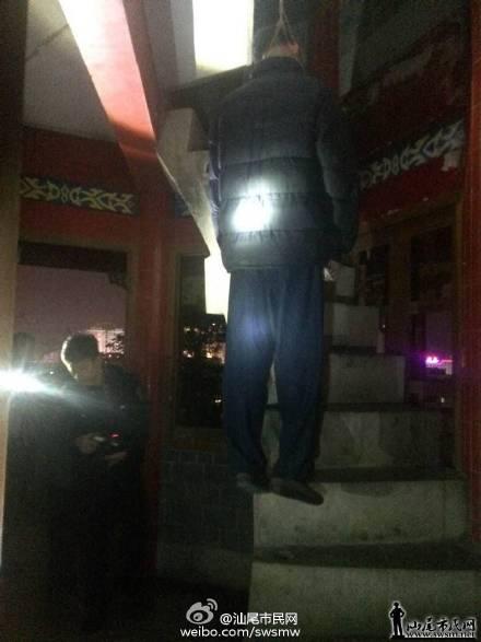 汕尾城区奎山公园发现一男子上吊 汕尾新闻