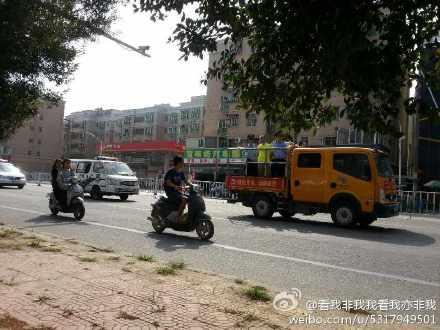 汕尾市中级人民法院在陆丰召开宣判执行大会 汕尾 第1张