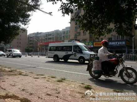 汕尾市中级人民法院在陆丰召开宣判执行大会 汕尾 第3张