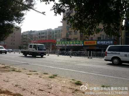 汕尾市中级人民法院在陆丰召开宣判执行大会 汕尾 第2张