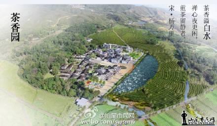 海丰计划把莲花片五村打造成为集宜居、产业、旅游、度假、观光于一体 海丰新闻 第2张