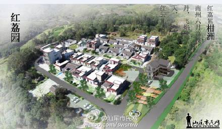 海丰计划把莲花片五村打造成为集宜居、产业、旅游、度假、观光于一体 海丰新闻 第6张