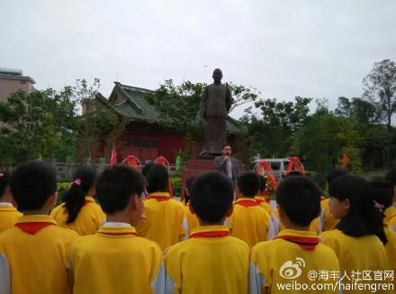 海丰各界人士拜祭辛亥革命元勋陈炯明先生 海丰新闻 第3张