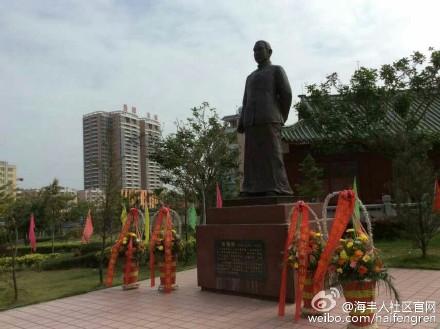 海丰各界人士拜祭辛亥革命元勋陈炯明先生 海丰新闻 第2张