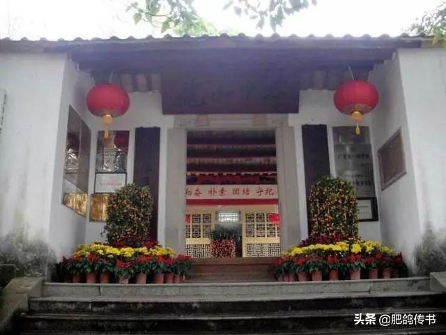 陆丰市龙山中学开始招收初中级学生 陆丰新闻 第1张