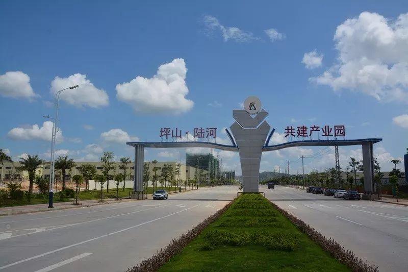 比亚迪等企业入驻 陆河新河工业园四个月产值18亿 陆河 第1张