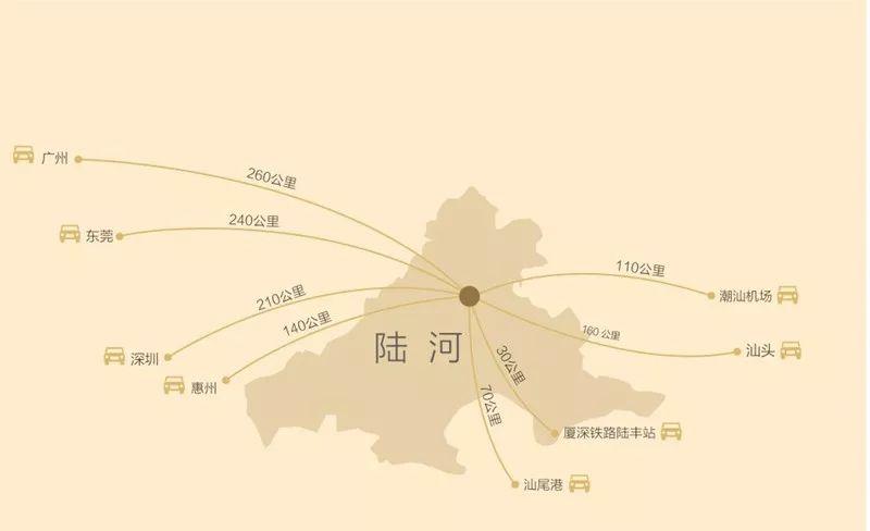 比亚迪等企业入驻 陆河新河工业园四个月产值18亿 陆河 第5张