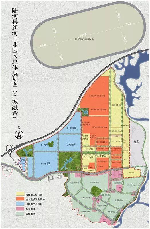 比亚迪等企业入驻 陆河新河工业园四个月产值18亿 陆河 第3张