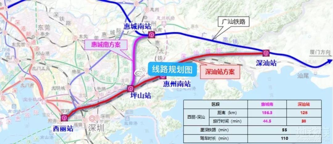 深汕高铁将接入沿海高铁网 汕尾新闻 第2张