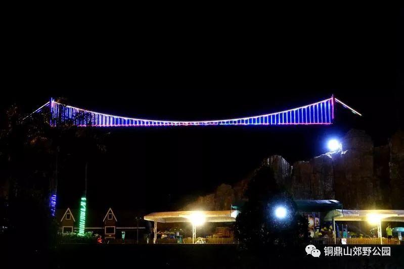 汕尾市铜鼎山旅游景区 粤东大型3D玻璃桥开通 汕尾 第2张