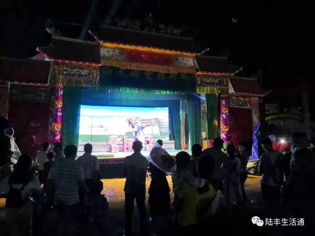 陆丰北湖村举办大型拜神祈福活动 陆丰新闻 第1张