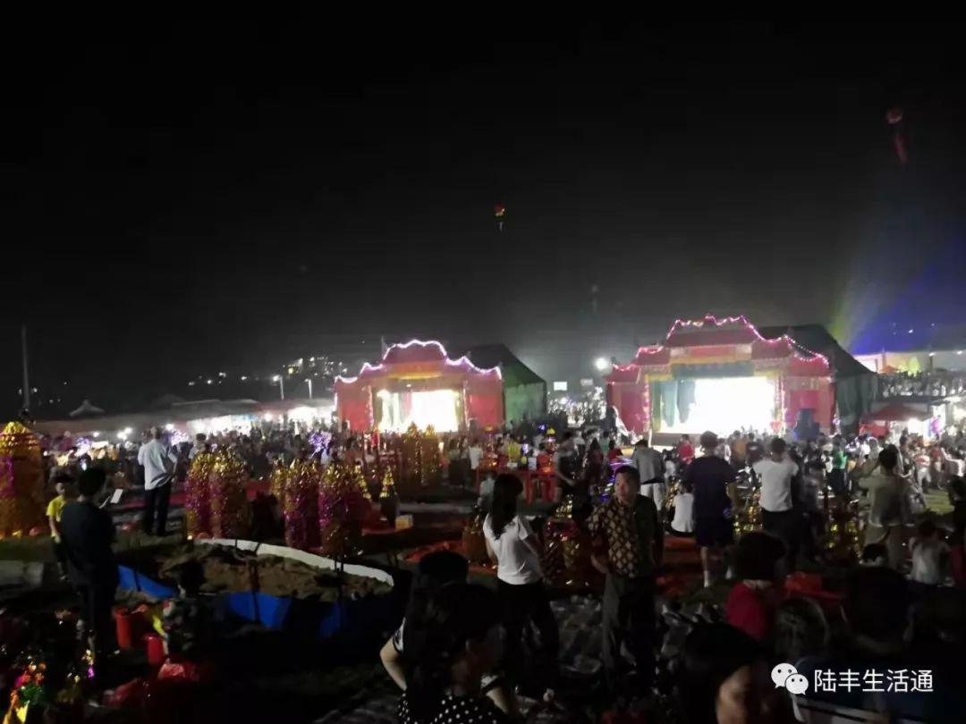 陆丰北湖村举办大型拜神祈福活动 陆丰新闻 第4张