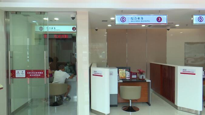 中国银行汕尾陆河支行揭牌 陆河新闻 第2张