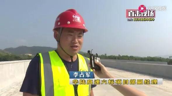 华陆高速(陆河段)预计十一月底完成路基建设 陆河 第5张