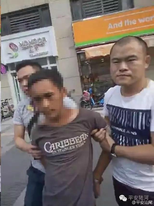 """陆河河口镇""""9.15""""故意杀人案犯罪嫌疑人被抓获 陆河新闻"""
