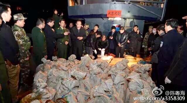 陆丰破获特大走私毒品系列案 渔船夹层缴获2吨冰毒 陆丰新闻 第1张