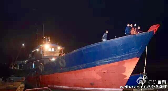 陆丰破获特大走私毒品系列案 渔船夹层缴获2吨冰毒 陆丰新闻 第2张