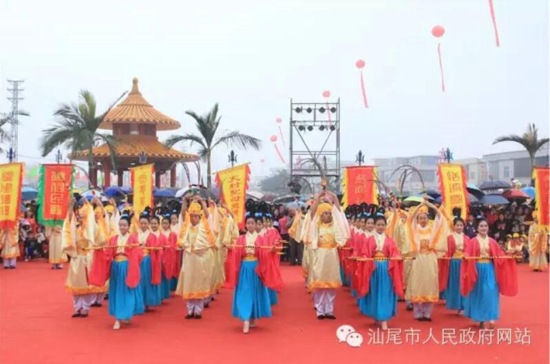 红海湾遮浪街道隆重举行妈祖文化旅游节 汕尾新闻 第2张