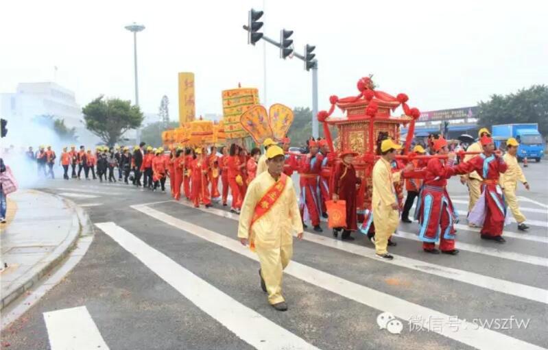 红海湾遮浪街道隆重举行妈祖文化旅游节 汕尾新闻 第4张