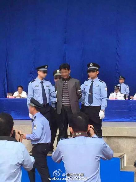陆丰举行2015年第二次宣判大会 陆丰新闻 第2张