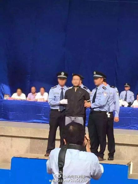 陆丰举行2015年第二次宣判大会 陆丰新闻 第3张