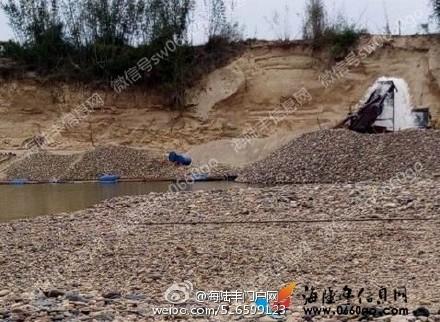 陆丰市大安镇艳墩村、旱田村疑为非法采砂相当严重 陆丰新闻 第4张