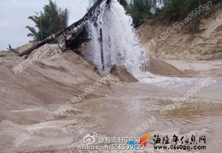 陆丰市大安镇艳墩村、旱田村疑为非法采砂相当严重 陆丰新闻 第2张