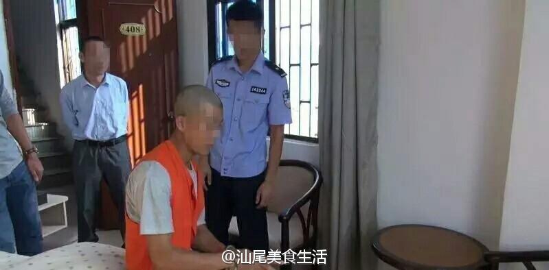 陆丰:东海45岁失联妇女,证实已被杀害并抛尸 陆丰新闻 第1张