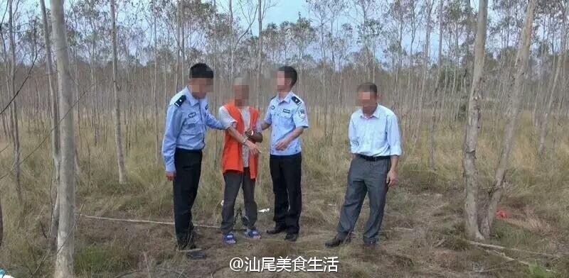陆丰:东海45岁失联妇女,证实已被杀害并抛尸 陆丰新闻 第3张