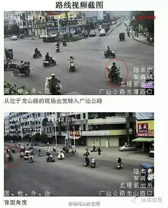陆丰:东海45岁失联妇女,证实已被杀害并抛尸 陆丰新闻 第6张
