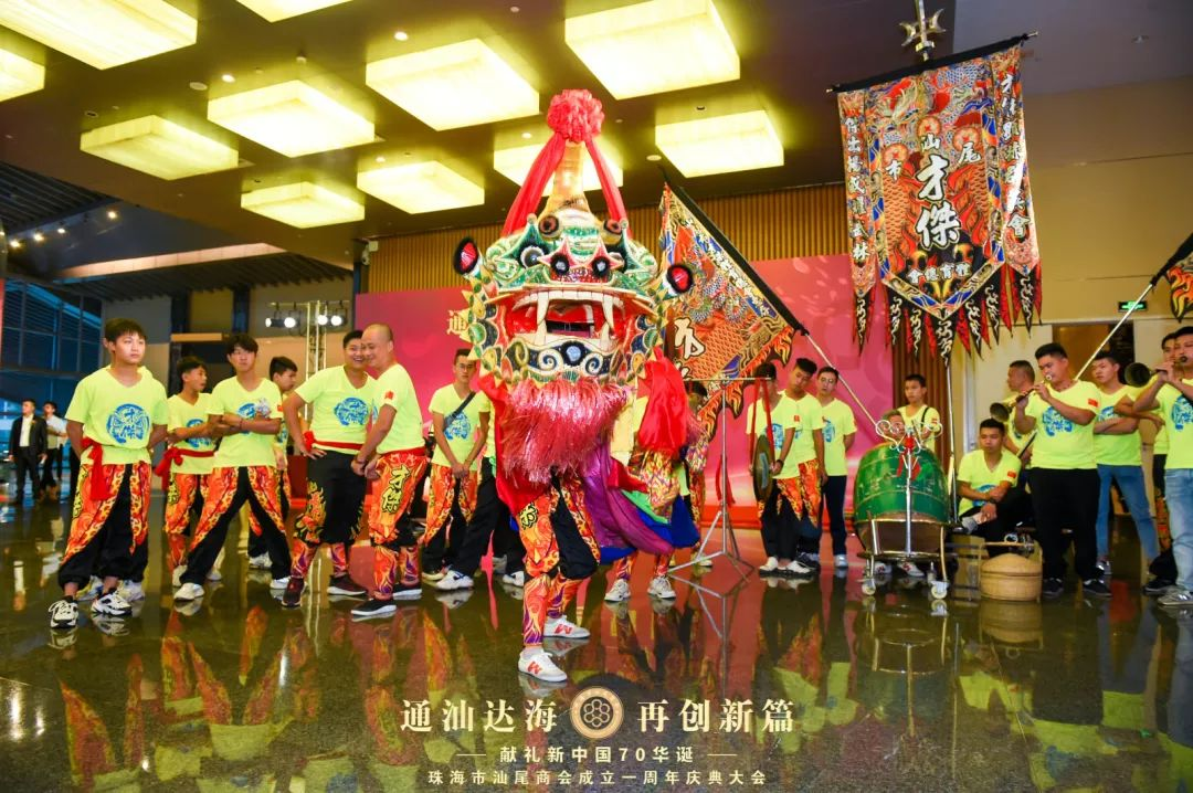 珠海市汕尾商会隆重举办庆典大会庆祝成立一周年 捐款500万 特别关注 第2张