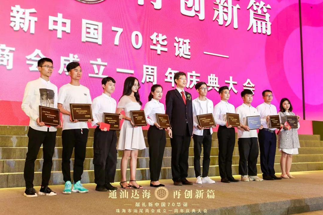 珠海市汕尾商会隆重举办庆典大会庆祝成立一周年 捐款500万 特别关注 第15张