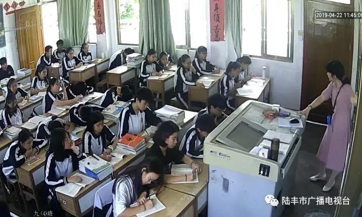 碣石第二中学语文高级教师李静鞠躬尽瘁 倒在了教师岗位上 陆丰新闻 第1张