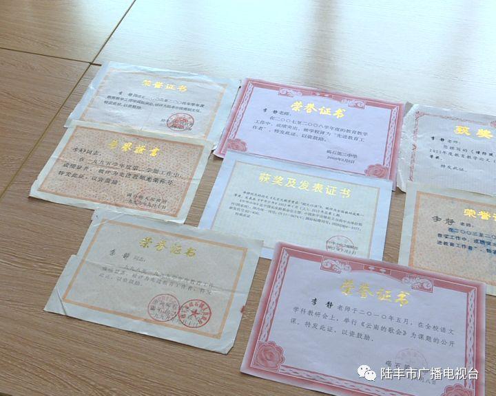 碣石第二中学语文高级教师李静鞠躬尽瘁 倒在了教师岗位上 陆丰新闻 第4张