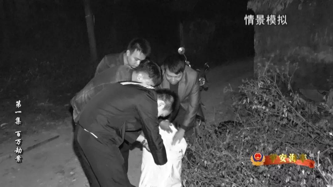 海丰1994年赤岸桥百万大劫案最后一名劫匪到案伏法 海丰新闻 第6张