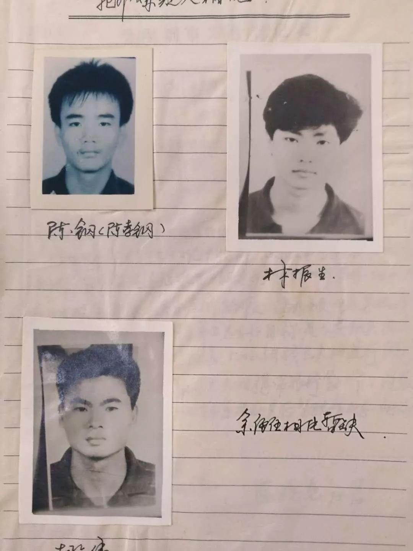 海丰1994年赤岸桥百万大劫案最后一名劫匪到案伏法 海丰新闻 第4张