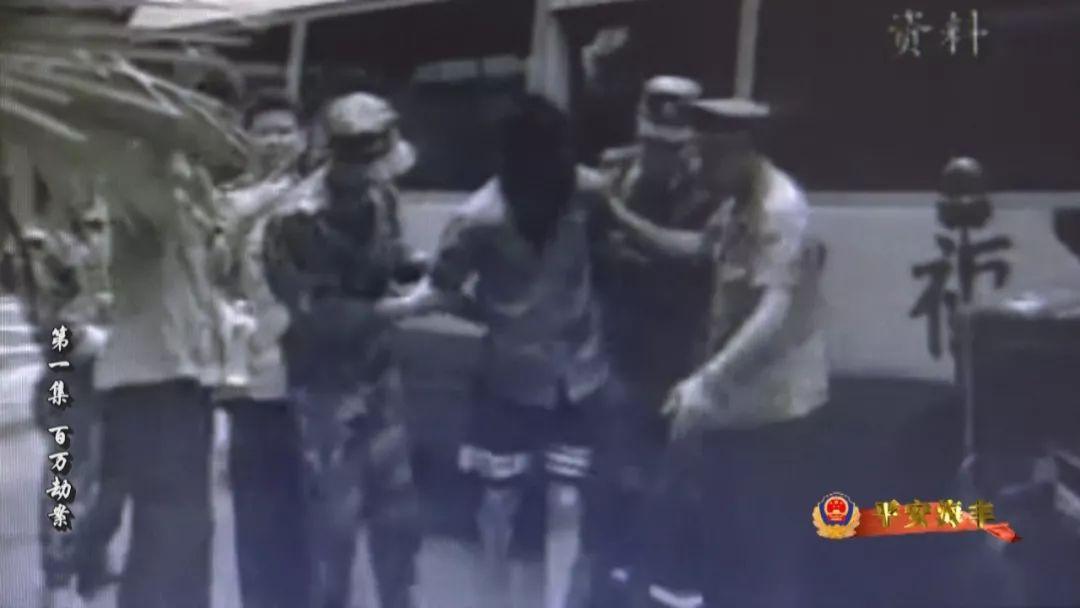 海丰1994年赤岸桥百万大劫案最后一名劫匪到案伏法 海丰新闻 第7张