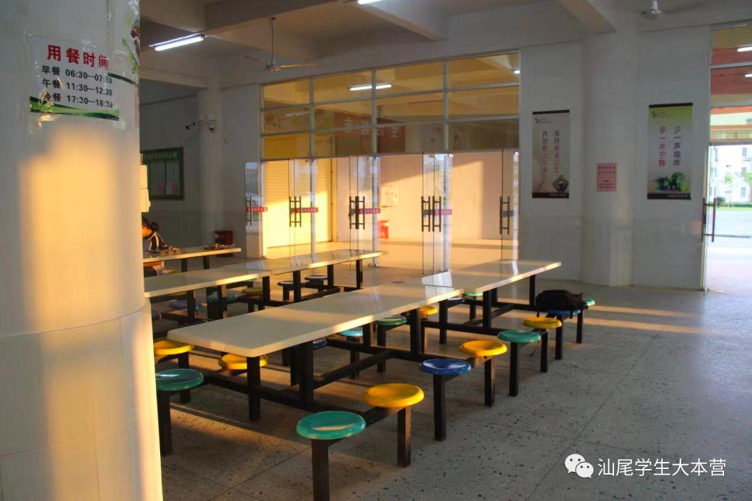 关于海丰县实验中学的16个真相 海丰新闻 第8张