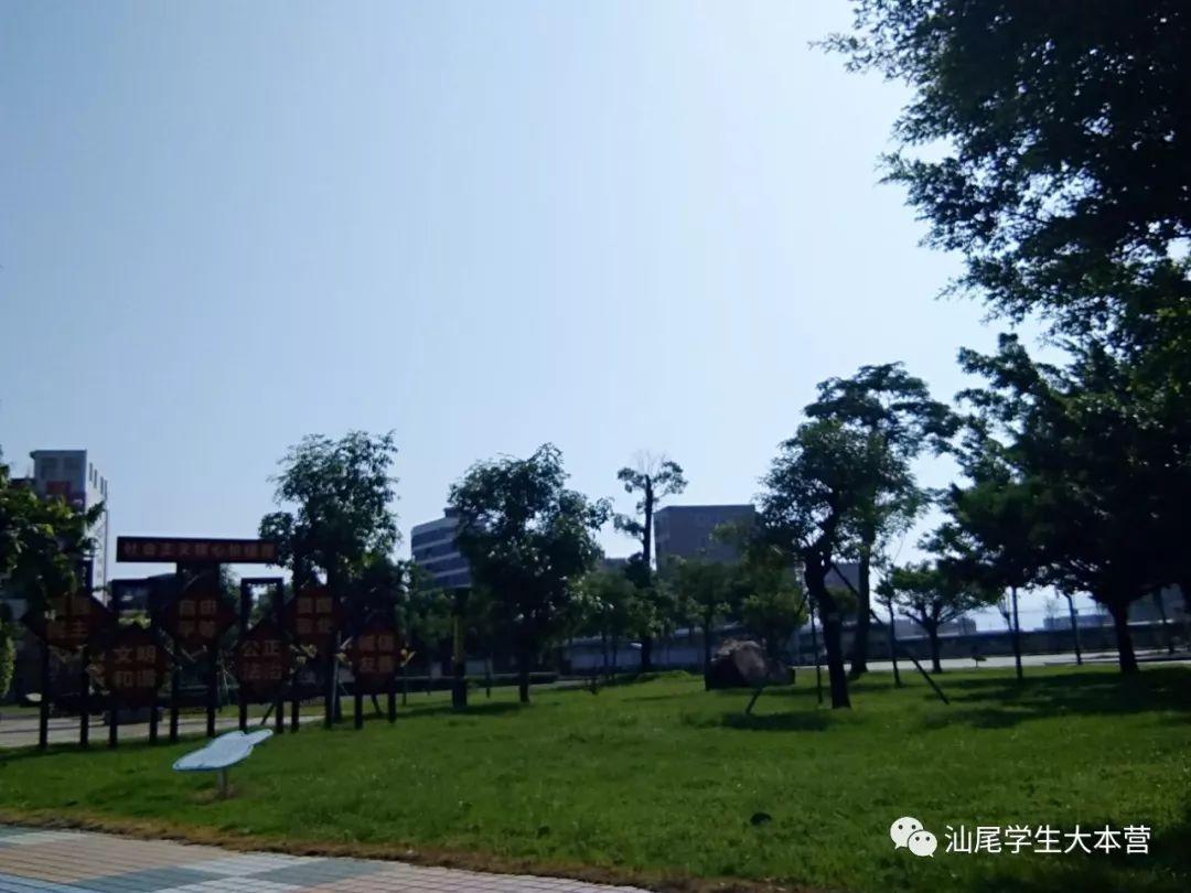 关于海丰县实验中学的16个真相 海丰新闻 第7张