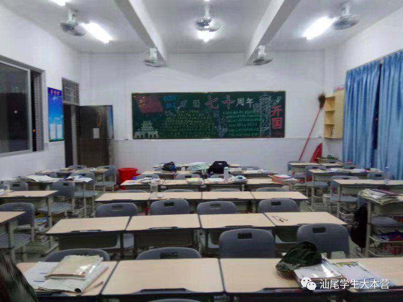 关于海丰县实验中学的16个真相 海丰新闻 第9张