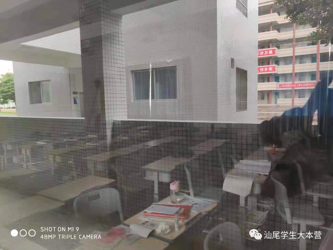 关于海丰县实验中学的16个真相 海丰新闻 第14张