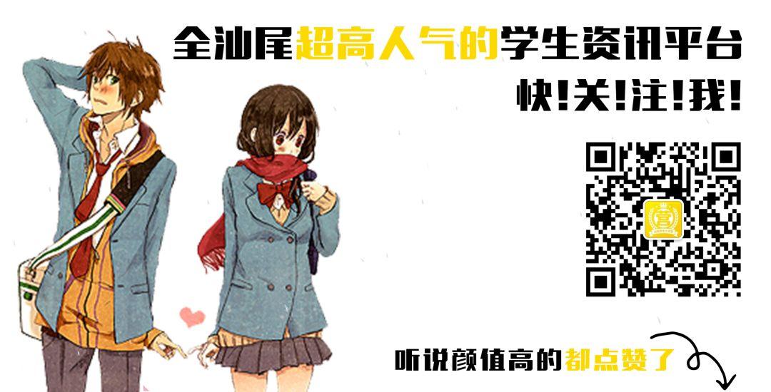 关于海丰县实验中学的16个真相 海丰新闻 第23张