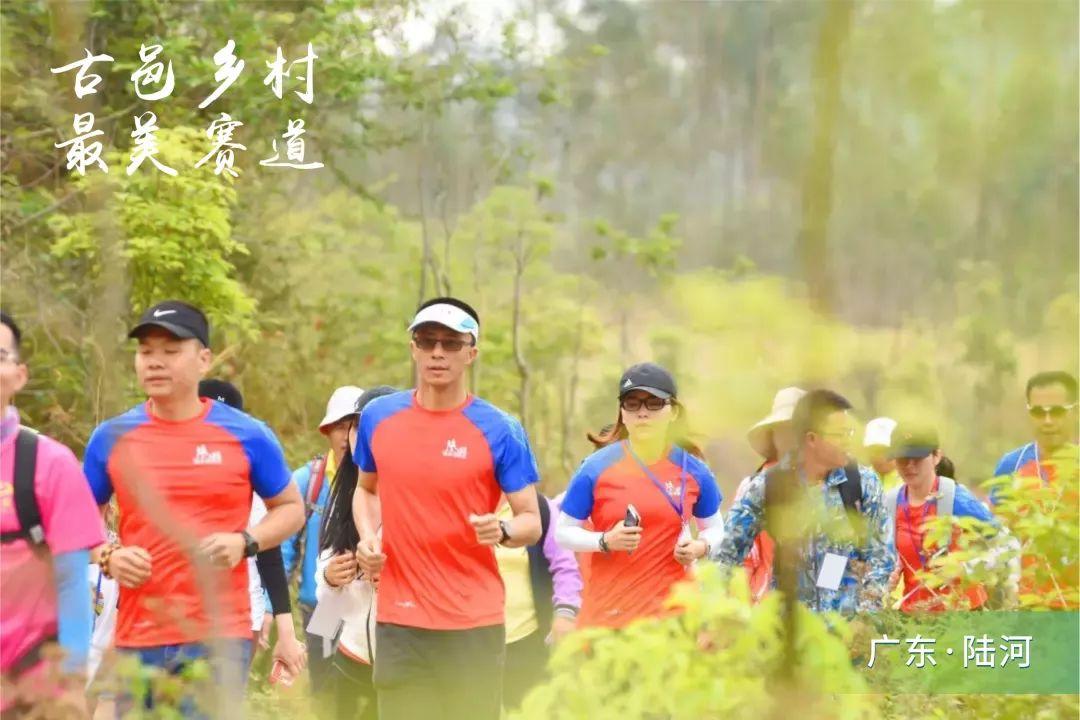 2020嘉华丨广东陆河乡村马拉松正式开启报名 陆河新闻 第2张