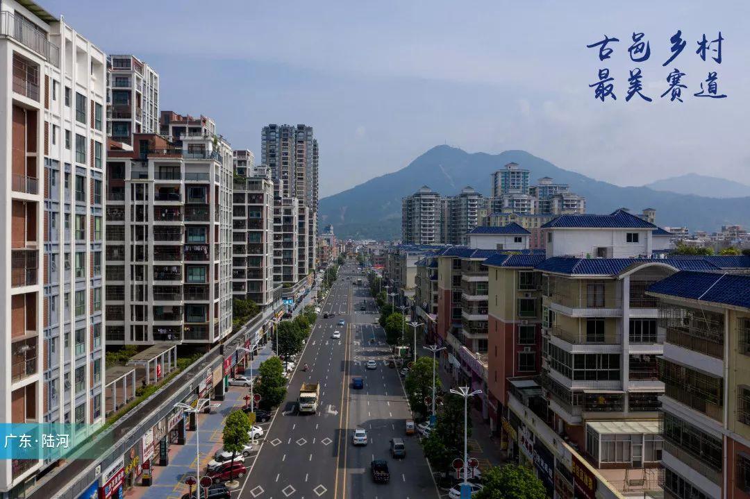 2020嘉华丨广东陆河乡村马拉松正式开启报名 陆河新闻 第18张
